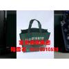 供应专业定制无纺布环保袋,南宁袋子本地厂家,创意广告袋
