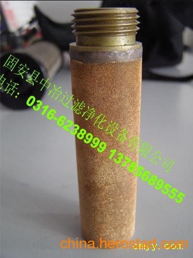 中冶零利润供应烧结滤芯