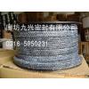 供应碳素纤维盘根厂家,碳素盘根环价格