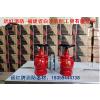 供应SN65型室内消防栓