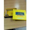 供应皮带盒/佛珠盒/陶瓷盒/香盒/食品盒/厦门吉彩包装厂