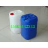 供应30升闭口塑料桶,30升方塑料桶装液体化工的常用包装桶