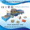 供应全自动纸浆模塑蛋托机生产线ET6000