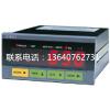 供应PT650D称重控制器 志美原厂正品控制器