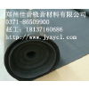供应河南郑州家庭室内墙体环包阻尼隔音毡厂家价格