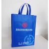 供应礼品广告印字手提袋/广西本地厂家袋子定制/袋子报价