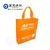 供应广告环保袋印刷/礼品广告袋子/无纺布环保袋南宁