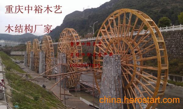 供应重庆专业制作防腐木水车景观水车脚踩水车
