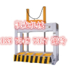 供应木工机械冷压机,一体板专用冷压机