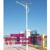 供应包头风光互补路灯厂家安装价格