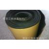供应自粘胶橡塑保温板 橡塑不干胶板 橡塑背胶板 汽车隔音棉
