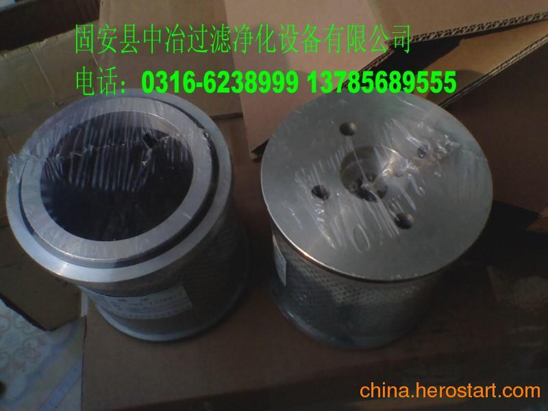 供应液压滤芯正品行货