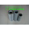 供应中冶特价液压滤芯