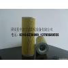 供应液压滤芯质量放心