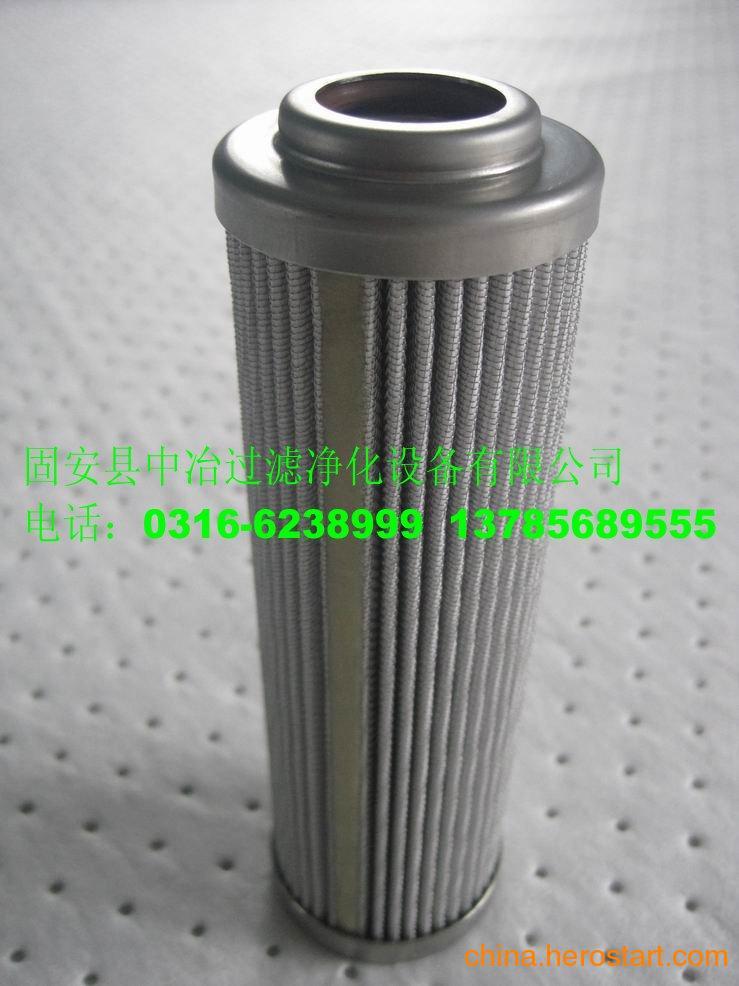 供应中冶厂家专业生产液压滤芯