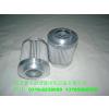 供应优质液压滤芯