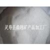 供应批发喷砂专用精致石英砂 全型号石英砂价格 石英砂厂家