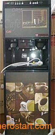 供应心连心双冷双热立式咖啡机