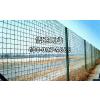 供应武汉养殖围栏网/黄冈畜牧围栏厂家/黄石荷兰网畜牧养殖,价格,厂家