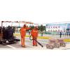 供应哈密市沥青道路灌缝胶公司分布全国的销售点