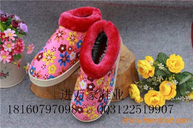 江西棉鞋厂供应东北保暖棉鞋加厚保暖鞋爸爸鞋妈妈棉鞋北方保暖鞋