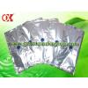 供应各种液体包装袋,盒中袋,油包装袋,酒包装袋,蛋液包装袋