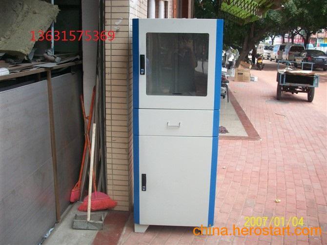 供应 电脑柜_电脑柜厂家_PC电脑柜生产厂家_网络机柜、网络