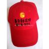 供应昆明高尔夫帽刺绣logo、广告帽子印字、棉布太阳帽订做质量