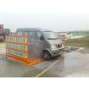 供应直销工程洗轮机
