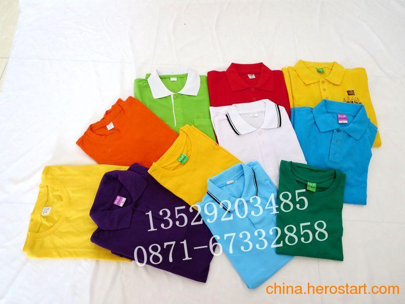 供应昆明哪家广告T恤定做印字价格实惠,昆明广告T恤印字长久不会掉