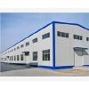 供应二手钢结构厂房钢结构特点