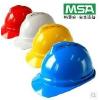 供应MSA梅思安豪华型安全帽