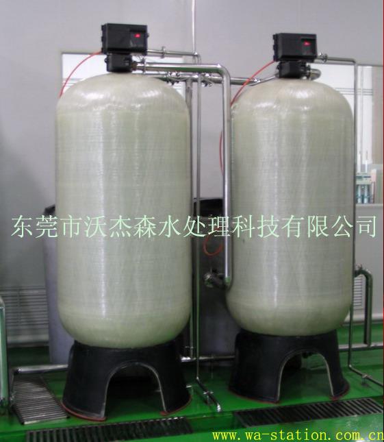 供应软化盐箱/锅炉软化设备/盐箱盐阀