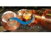 供应精密紫铜带》T2 T3高纯度紫铜卷带 进口紫铜带材