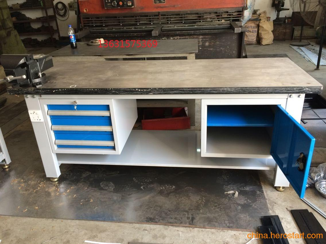 供应厂家生产 重型不锈钢工作台 防静电工作台
