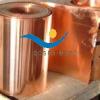 供应C1100红铜带材—国标红铜带—进口红铜卷带—红铜带价格