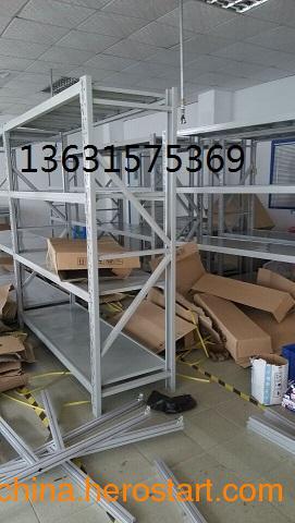 供应专业生产仓储物流货架 中型仓库货架 每层载重200KG