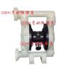 供应三星隔膜泵 qbk系列气动隔膜泵  上海三星隔膜泵厂家