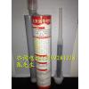 供应ND-1环氧植筋胶信阳发货