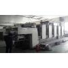 低价供应海德堡二手印刷机