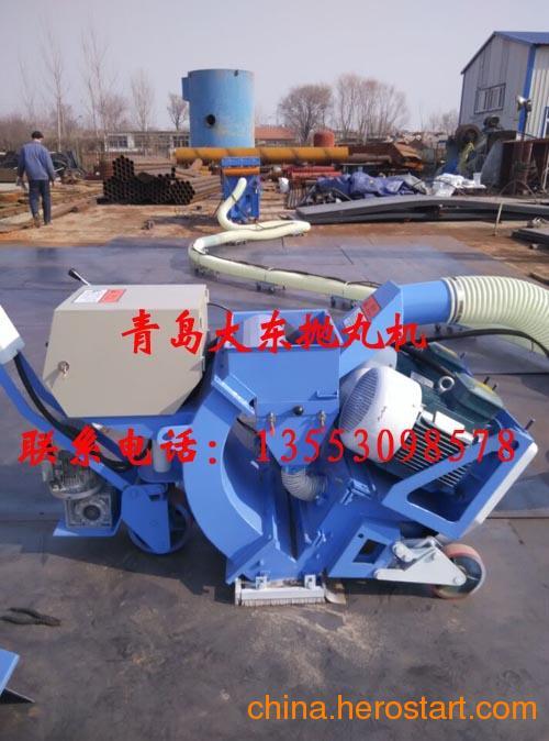 供应混凝土除浆抛丸机,进口路面抛丸机,转台式抛丸机