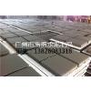 供应广州环保彩砖厂家规格