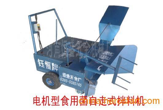 供应安徽食用菌种植设备厂家价格品牌