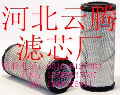 供应沃尔沃滤芯14519262,空气滤芯