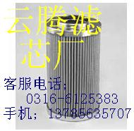 供应沃尔沃滤芯14508017,液压滤芯