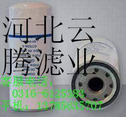 供应沃尔沃滤芯14528387,机油滤芯