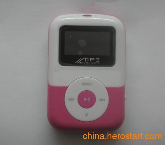 供应工厂直销苹果多彩图缺口苹果MP3 独家私模可以定制LOGO