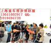 供应2015玩具展|2015年上海10月份国际玩具展|2015玩具展_
