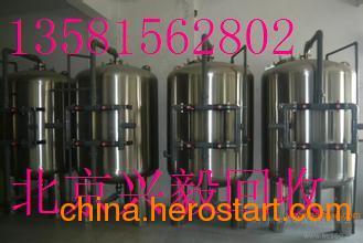 供应北京面粉厂饮料厂设备回收专业项目公司