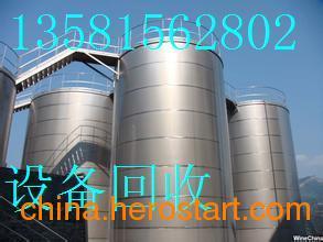 供应北京仓库库房回收库房物资回收公司